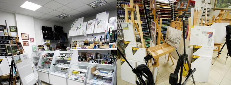Магазин для художников «Антико»